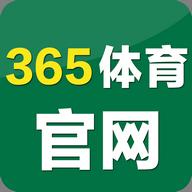 365bet官网