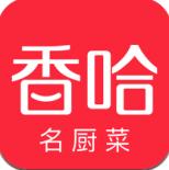 香哈菜谱app安卓版v1.3.1下载