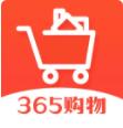 365购物
