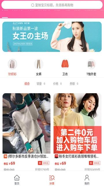 夕多多<a href=https://www.5373.cn/zhuanti/kylyhq/ target=_blank class=infotextkey>购物</a>正式版
