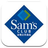 山姆会员店app