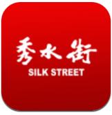 秀水街app官方最新版
