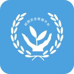 阳泉安全教育平台