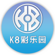 K8彩票客户端 2.0.0 安卓版