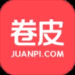 卷皮折扣app v5.0.8