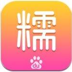 百度糯米app v8.4.5安卓版