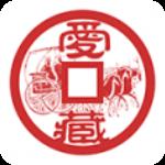 爱藏网 v1.20.1