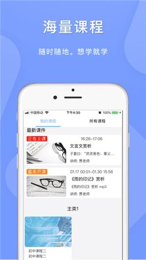 ç©oä¸-å-|å'app下载