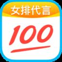 作业帮app免费