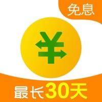 360借条安卓版