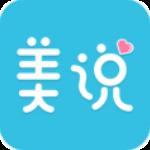 美说最新版v1.5.6