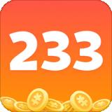 233乐园v2.18.0.3