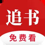 天籁小说网安卓版