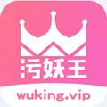 黄漫画网app1.0