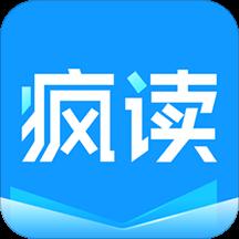 疯读小说app官方版