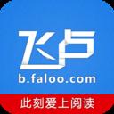 飞卢小说网手机版网站