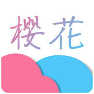 樱花动漫安卓版ios版
