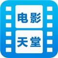 电影天堂官方版v3.5.3