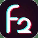 富二代f2app福利版