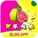 芭乐视频app下载ios