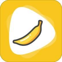 香蕉视频软件app