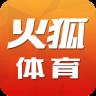 火狐体育v1.3.1官网版
