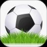 足球体育赛事