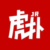 虎扑nba手机版本app