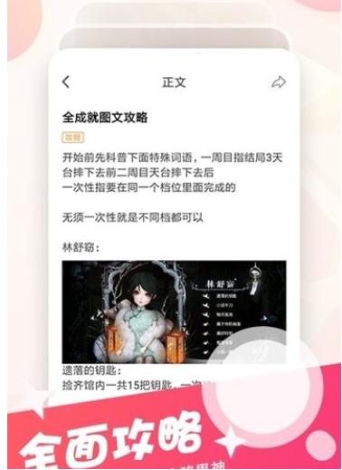 耀玩社区app下载-耀玩社区尊享版下载