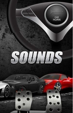 汽车的声音