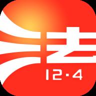 智慧普法 1.1.6 安卓版