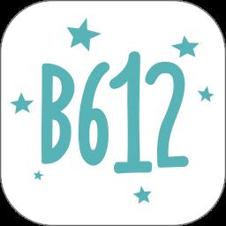 B612咔叽最新版