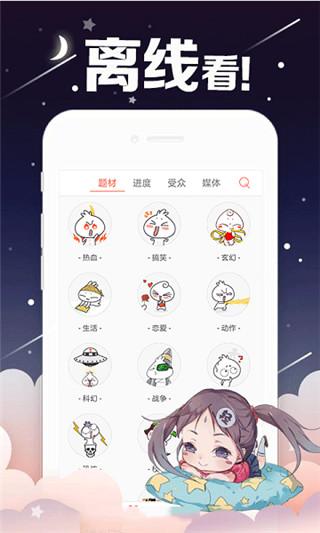 43423耽美<a href=https://www.5373.cn/zhuanti/kymfkmh/ target=_blank class=infotextkey>漫画</a>网