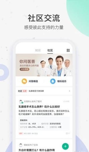 腾讯医典官网