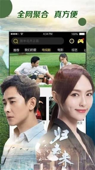 日韩成人在线快播影院_久播影院伦理片-久播影院app下载v3.2.2最新版-5373下载