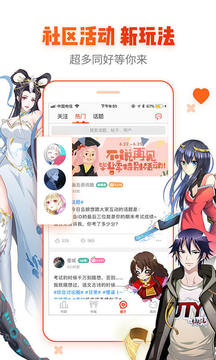 <a href=https://www.5373.cn/zhuanti/kymfkmh/ target=_blank class=infotextkey>漫画</a>岛