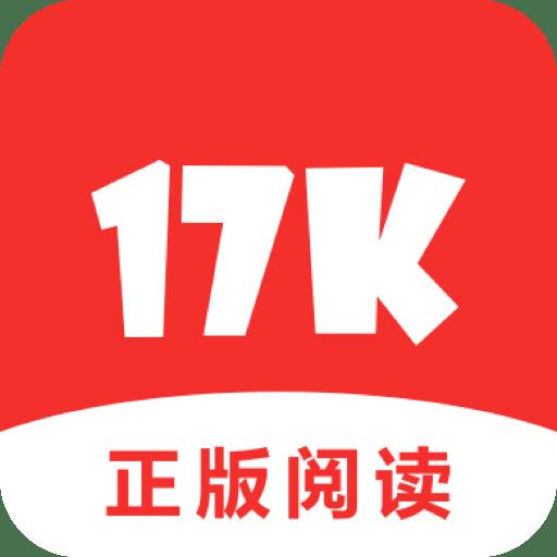 17K阅读