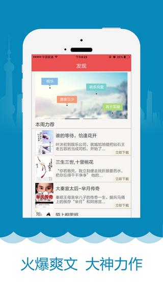 御书屋app正式版