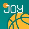 joy篮球官方版