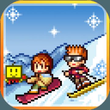 闪耀滑雪场物语金币修改版v1.1.3