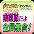 热血时代剧(悟饭)v3.8.4