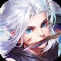 不朽凡人之紫剑奇谭官网版v3.1.0