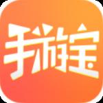 手游宝 v6.8.2