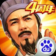 横扫千军唐国强代言版 23.2.3 安卓版