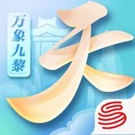 天下手游网易版 1.1.21 安卓版