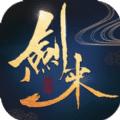 剑来斗尊:绝世唐门官网版