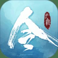 陈情令游戏测试版