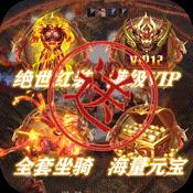 剑指江湖游戏下载
