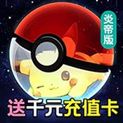 宠物星球app
