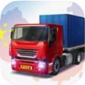 中国卡车之星 最新版
